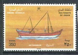 180 OMAN 1996 - Yvert 389 - Bateau As Sanbuq - Neuf ** (MNH) Sans Trace De Charniere - Oman