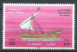 180 OMAN 1996 - Yvert 390 - Bateau Al Galbout - Neuf ** (MNH) Sans Trace De Charniere - Oman