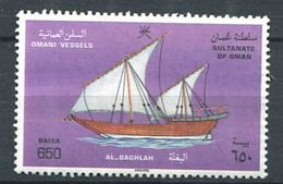 180 OMAN 1996 - Yvert 391 - Bateau Al Baghlah - Neuf ** (MNH) Sans Trace De Charniere - Oman