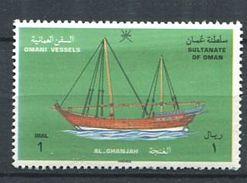 180 OMAN 1996 - Yvert 392 - Bateau Al Ghanjah - Neuf ** (MNH) Sans Trace De Charniere - Oman