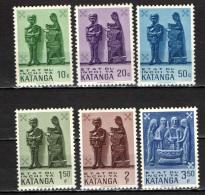 KATANGA - 1961 - SCULTURE IN LEGNO DEL KATANGA - NUOVI MNH - Katanga