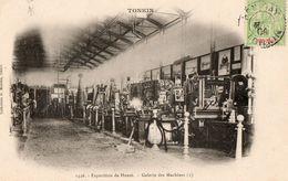 TONKIN - Exposition De Hanoï - Gale Rie Des Machines (2) - Viêt-Nam
