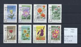USSR 1960 - YT 2351/58 Postfris/neuf/MNH - 1923-1991 USSR