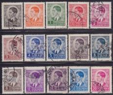 1(396). Kingdom Of Yugoslavia 1939 Definitive - King Peter II, Used (o) Michel 393-407 - Gebraucht