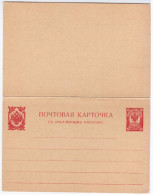 Russia Double Card Postcard 3 Kop - 1857-1916 Empire