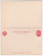 Russia Double Card Postcard 10 Kop - 1857-1916 Empire