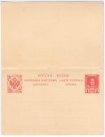 Russia Double Card Postcard 4 Kop - 1857-1916 Empire