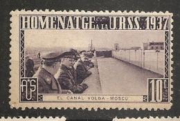 Russia Soviet Union RUSSIE URSS 1937  Stalin  MH - Ongebruikt