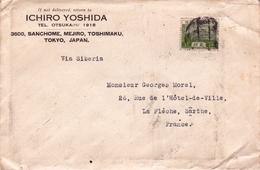 Lettre Japon Japan Ichiro Yoshida Tokyo Via Siberia La Flèche Sarthe - Japon