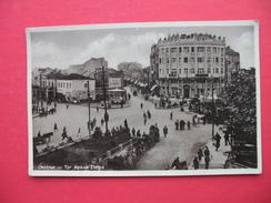 Skopje.Trg Kralja Petra - Macédoine