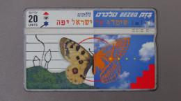 Israel - Bezeq - 1997 - 20 U - Keep Israel Beautiful - Lap:BZ-161 - Look Scans - Israel