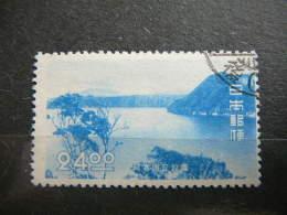 Japan 1950 Used #Mi. 505  National Park - 1926-89 Empereur Hirohito (Ere Showa)