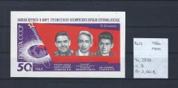 USSR 1964 - YT 2879 Postfris/neuf/MNH - 1923-1991 USSR