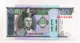 Mongolia - Banconota Da 10 Tugrik - Nuova -  (FDC1554) - Mongolia