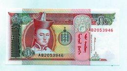 Mongolia - Banconota Da 5 Tugrik - Nuova -  (FDC1555) - Mongolia