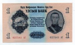 Mongolia - 1955 - Banconota Da 1 Tugrik - Nuova -  (FDC1556) - Mongolia