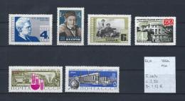 USSR 1964 - YT 2885-2886-2889-2890/91-2897 Postfris Met Plakker/neuf Avec Charnière/MH - 1923-1991 USSR