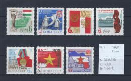 USSR 1965 - YT 2932/38 Postfris/neuf/MNH - 1923-1991 USSR
