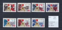 USSR 1965 - YT 3049/55 Postfris/neuf/MNH - 1923-1991 USSR
