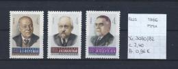 USSR 1966 - YT 3080/82 Postfris/neuf/MNH - 1923-1991 USSR