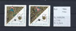 USSR 1966 - YT 3088/89 Postfris/neuf/MNH - 1923-1991 USSR