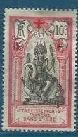 Inde Française  - Yvert N° 46  (*)  - Ava 13901 - India (1892-1954)