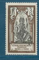 Inde Française  - Yvert N° 87 (*)   - Ava 13912 - India (1892-1954)