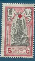 Inde Française  - Yvert N° 47 (*)   - Ava 13913 - India (1892-1954)