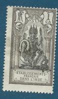 Inde Française  - Yvert N° 85 (*)    - Ava 13919 - India (1892-1954)