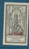 Inde Française  - Yvert N° 59 (*)    - Ava 13921 - India (1892-1954)
