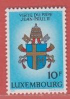 1985 ** (sans Charn., MNH, Postfrisch)  Yv  1074Mi  1124 - Luxembourg