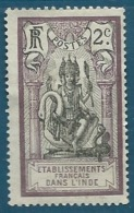 Inde Française - Yvert N°  26  (*) - Ava14006 - India (1892-1954)
