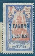Inde Française - Yvert N° 72  (*)   - Ava 140 11 - India (1892-1954)