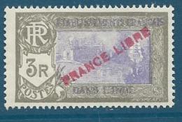 Inde Française   - Yvert N° 149 (*)   - Ava 14014 - Inde (1892-1954)