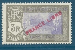 Inde Française   - Yvert N° 149 (*)   - Ava 14014 - Unused Stamps
