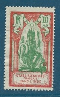 Inde Française  - - Yvert N° 90 (*)   - Ava 14034 - Unused Stamps