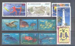 Nouvelle Calédonie : Lot De 11 Timbres Oblitérés (TB) - Nuova Caledonia
