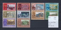 USSR 1969 - YT 3470/77B Postfris/neuf/MNH - 1923-1991 USSR