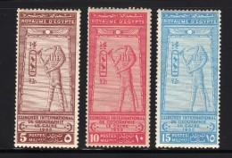 EGYPTE N° 94 A 96 NEUFS* COTE 45 € - Poste Aérienne