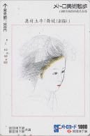 Carte Prépayée Japon - Art Tradition Peinture - Femme GEISHA - Japan Painting Metro Card - 1240 - Japon