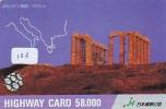 Carte Prepayee Japon * GRECQUE (100) GREECE RELATED * KARTE * PREPAID CARD JAPAN * Sounio - Temple Of Poseidon - Tarjetas Telefónicas