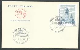 2008 ITALIA FDC CAVALLINO CAMPANILE DI TREVIGLIO - FG2008 - F.D.C.