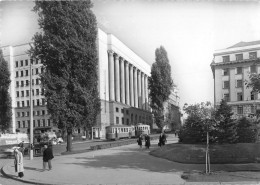 "05033 ""BEOGRAD - NEMANJINA ULICA"" ANIMATA, TRAMWAY. CART  SPED 1959 - Serbia"