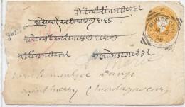 LDR6B- INDE FACADE D'ENVELOPPE DE BOMBAY JANVIER 1896 - Indien (...-1947)