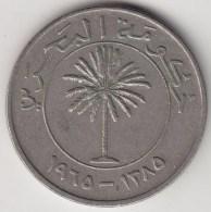 @Y@   Bahrain     100  Fils  1970       (3639) - Bahreïn