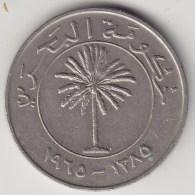 @Y@   Bahrain     100  Fils  1970       (3640) - Bahrein