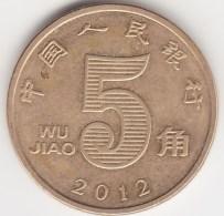 @Y@     China  5 Jiao  2012          (3649) - China