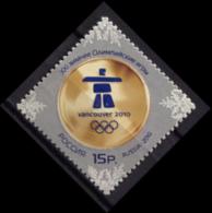 Russia 2010 Rusia / Winter Olympics Vancouver MNH Olimpiadas De Invierno / Cu1614  5