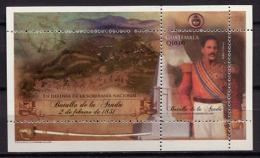 Guatemala 2010 / Battle Of Arada MNH Batalla De La Arada / Cu1615  5 - Historia
