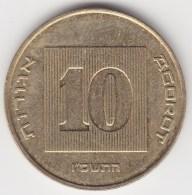 @Y@    Israel   10 Agorot           (3652) - Israël